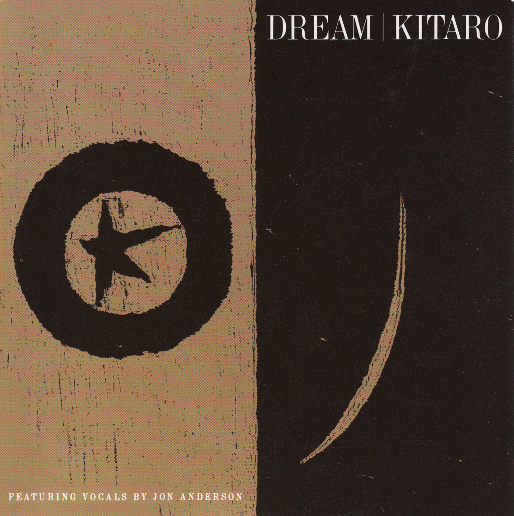 Kitaro - Dream (1992)