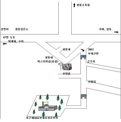 75사단 동원훈련장 시설 개선