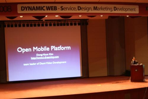 오픈 모바일 플랫폼(아이폰, 안드로이드 등) 최신 동향 및 2009년 전망 - 다음 김동현 팀장