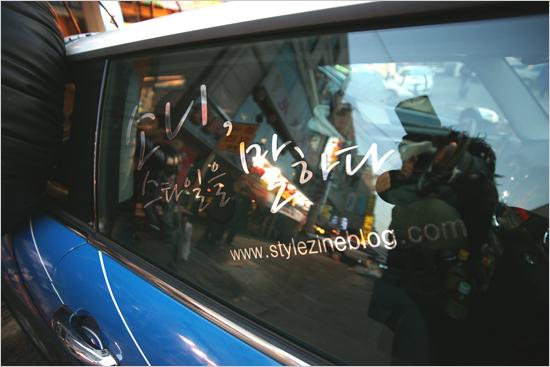15일, 16일 소니 헤드폰 XB 미니쿠퍼는 삼성동 현대백화점, 신천역에 출동합니다!!