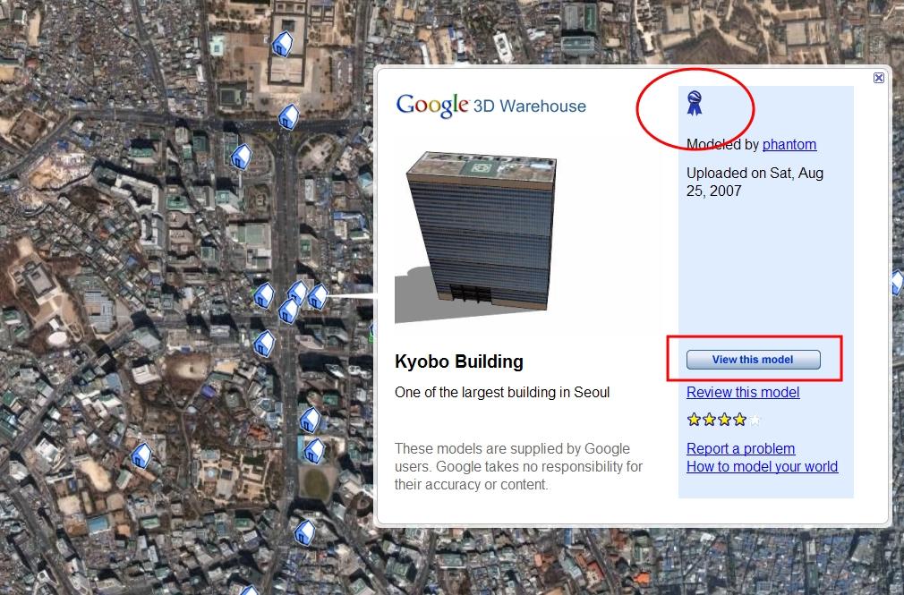 3D 이미지 갤러리(3D Warehouse) - 구글어스