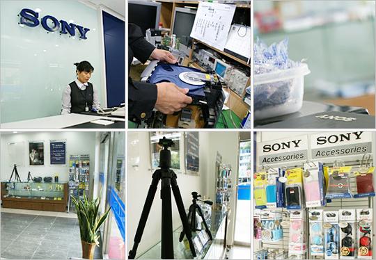 소니 프리미엄 샵 릴레이 - 순천 서비스 센터-사진에 대한 것이라면 무엇이든 물어본다?