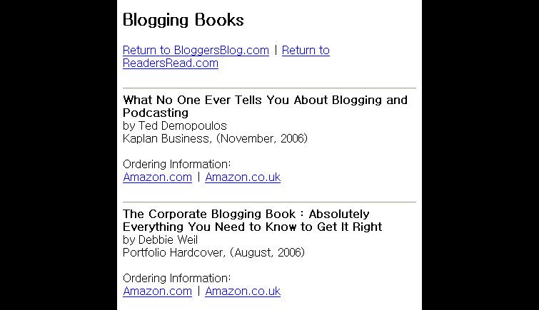 블로그 관련 해외 도서