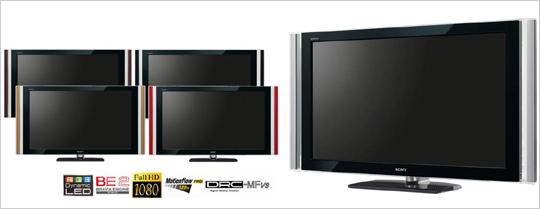 풀 HD TV '브라비아 X4500시리즈' 출시
