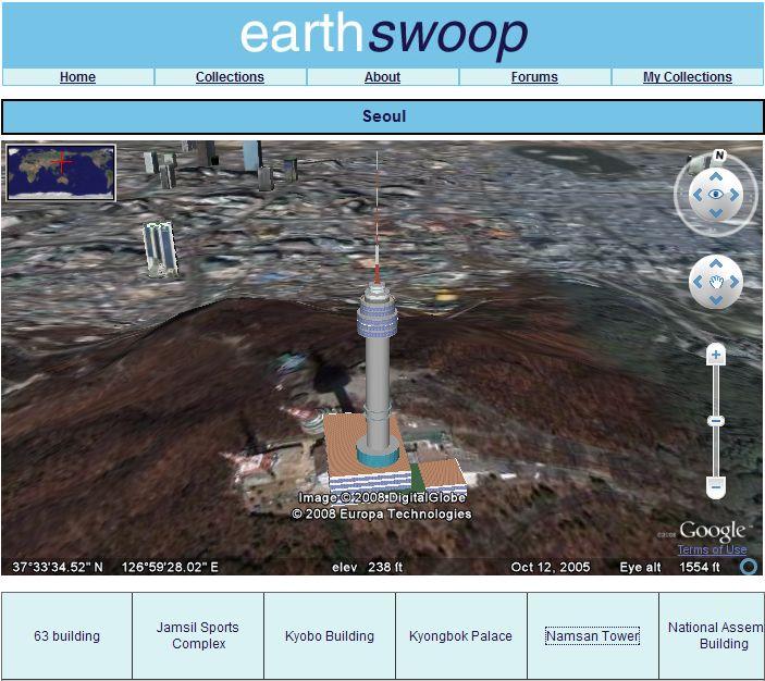 구글어스 플러그인 응용 EarthSwoop - 서울 남산 타워