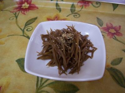 우엉조림 만들기 (김밥 재료 준비)