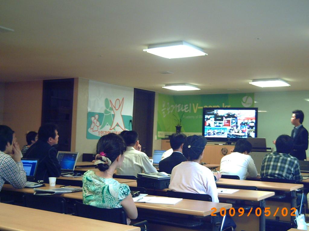 브이코아.온라인마케팅:이노버스 박현우 대표님