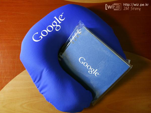 구글 선물