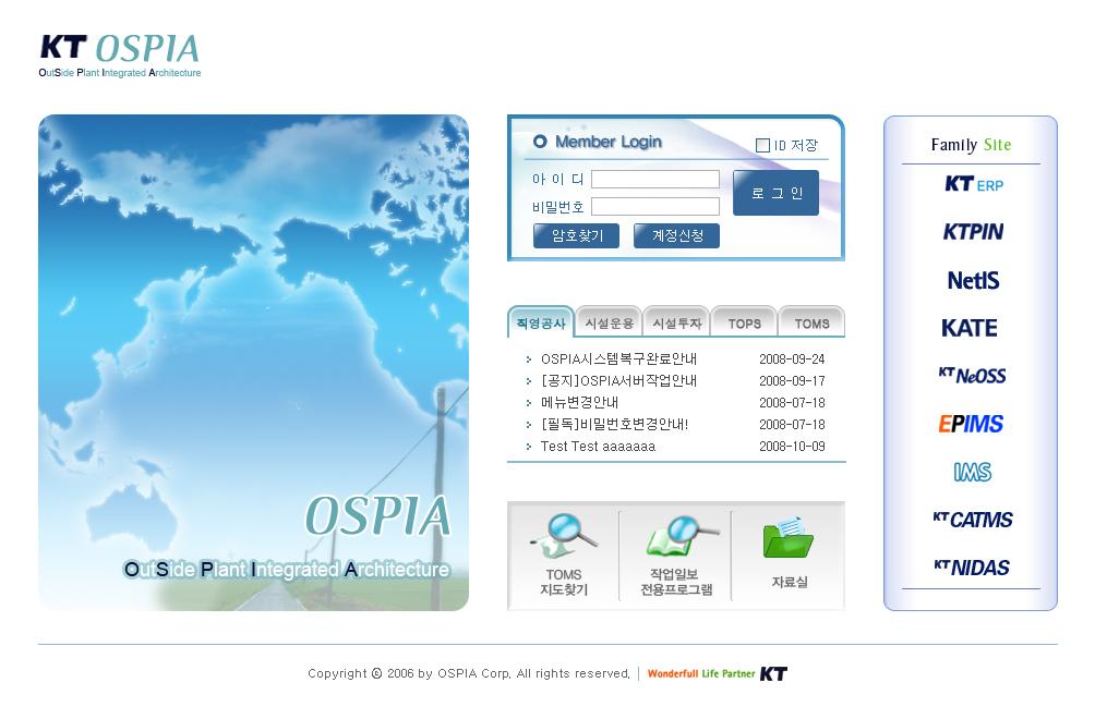 08. 11. 06 지금하고 있는 홈페이지 수정중