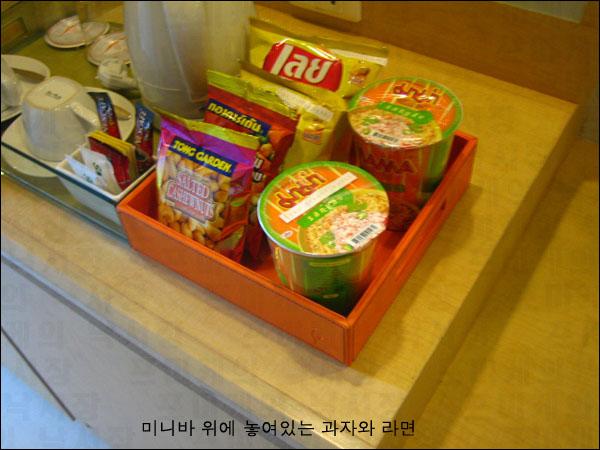 여행 첫날!  수완나폼 국제 공항, 호텔 티볼리 도착  2008 태국 여행!!