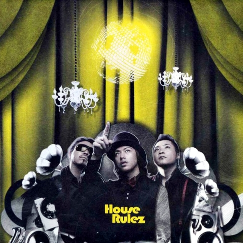 House Rulez - Mojito (Repackage)