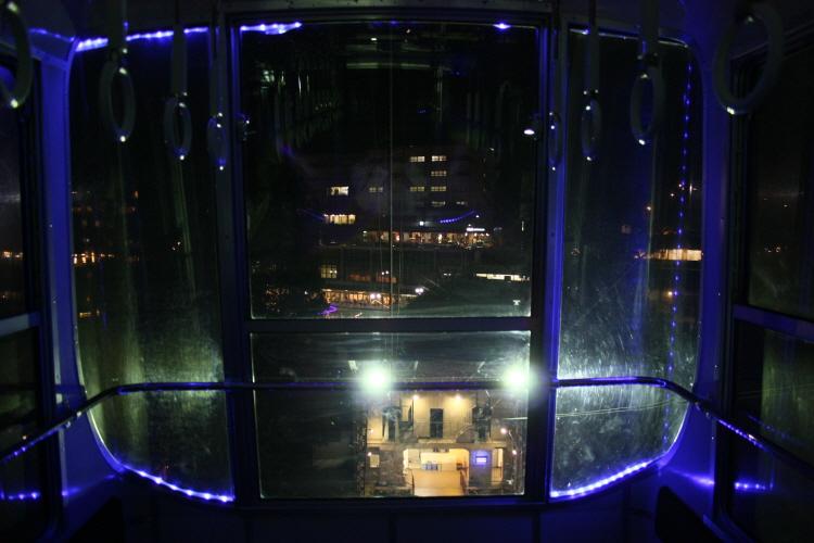 마쓰야마 호텔 오쿠도고(奧道後) 로프웨이
