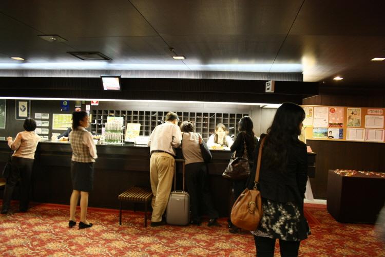 마쓰야마 호텔 오쿠도고(奧道後)