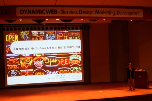 소셜 네트워크 서비스, 오픈API 최신 동향 및 2009년 전망 - 안철수연구소 송교석 팀장