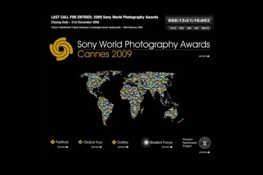2009 소니 월드 포토그래피 어워드 개최