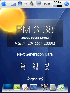 Next Generation Ultra HS++UI Theme