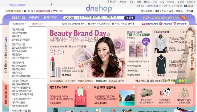 New Dnshop