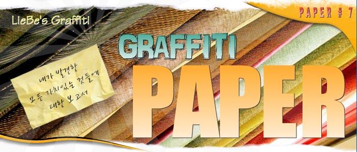 Graffiti Paper # 07 - 2009.02.09.