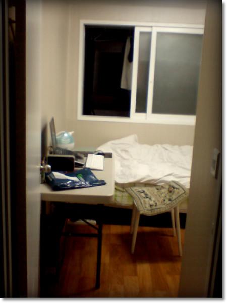 내 방 (사진 1)