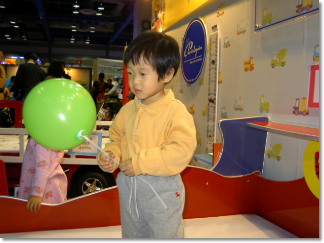 2008 서울국제유아교육전