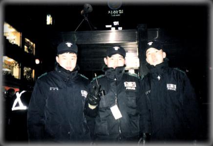 1999년 12월 31일 보신각