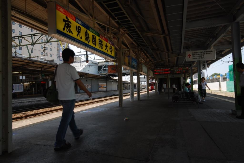[5박 7일] 일본여행 다섯째날 - 벳부 편