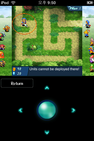 iPod Touch Game: Square Enix의 Crystal Defenders 출시 (Final ...