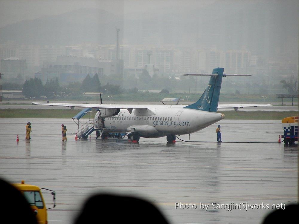 한성항공의 ATR72