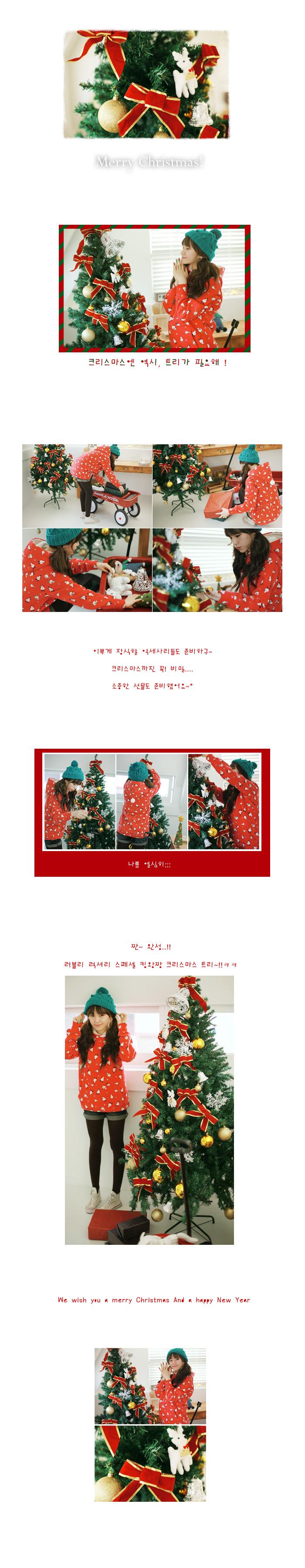 바닐라민트 크리스마스 트리 만들기^^
