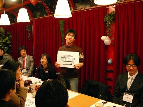 한국 모질라 커뮤니티 연말모임때 찍은 사진
