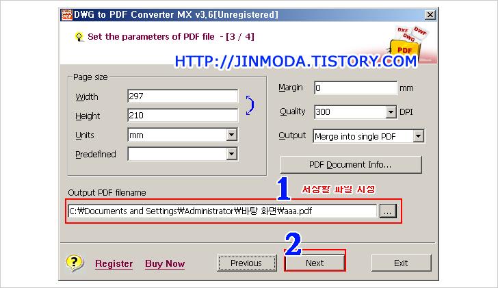 Dwg To Image Converter Mx - RapidTrend.com