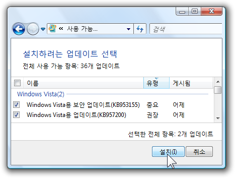 windows_update_081029