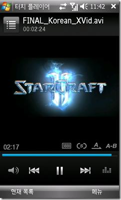 Screen36
