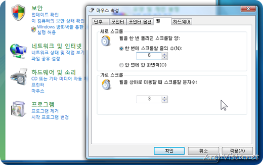 mouse_pointer2