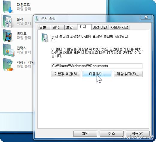user_folder_move
