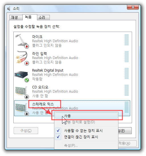 sound_record_4