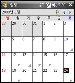 Screen16