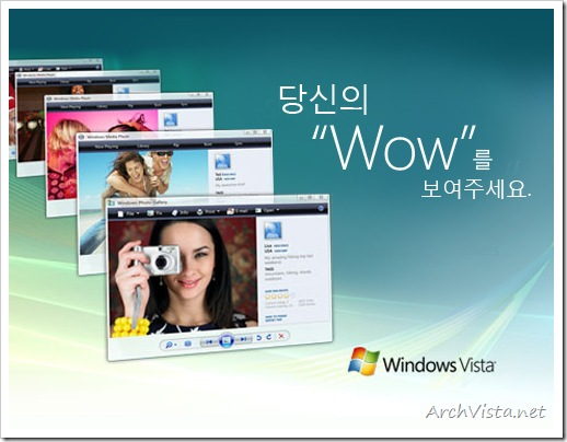 vista-wow-ads