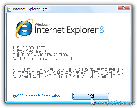 ie8rc1_40
