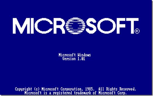 <화면 1> 윈도우 1.0