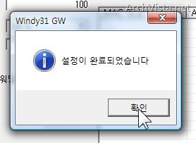 windy31_4
